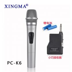 无线麦克风PC-K6