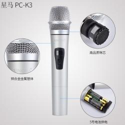无线麦克风PC-K3