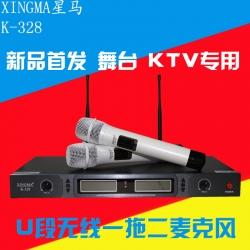 无线麦克风K328