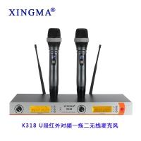 无线麦克风K318